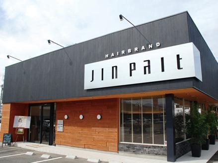 Palt店 店舗